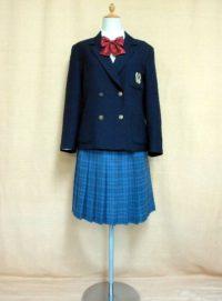 兵庫県 神港学園高等学校の冬服買い取り